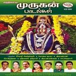 Murugan Paadalgal - Vol 4 songs