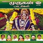 Murugan Paadalgal - Vol 6 songs