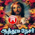 Aathuma Nesar - Vol 2 songs