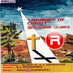 Journey Of Christ
