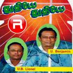 Thuthiye Thuthiye songs