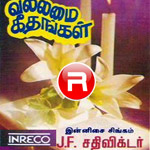 Vallamai Geethangal songs