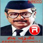 Dheen Vazhiyil Thithikkum Thirumanam songs