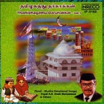 Thamizhagathu Dharuhakkal - Vol 1 songs