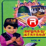 Thamizhagathu Dharuhakkal - Vol 2 songs