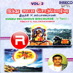 Hindu Religious Discourse - Vol 08 songs