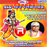 Hindu Religious Discourse - Vol 13 songs