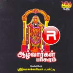 Aazhwargal Pasuram songs