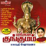Mangala Kungumam songs