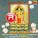 Abirami Andhadhi - Swaminathan songs