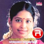 Amutha Gaanam  songs