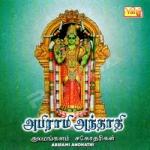 Abirami Andhadhi - Sulamangalam Sisters songs