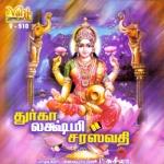 Durga Lakshmi Saraswathi - Susheela