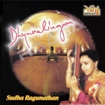Dhyanalingam songs