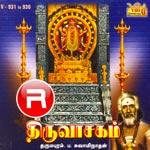Thiruvasagam - Vol 4 songs