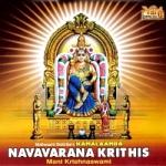 Navavarana Krithis - Vol 2 songs