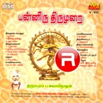 Paniru Thirumurai  songs
