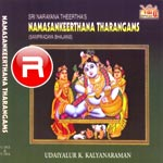 Namasankeerthana Tharangams - Vol 2 songs