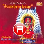 Soundaraya Lahari songs