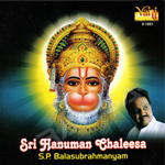 Sri Hanuman Chaleesa songs