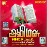Amen - Vol 2 songs