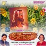 Asirvadham songs