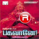 Bhagavaanae songs