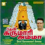 Devi Karumaari Amma songs