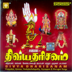 Divya Darisanam songs