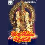 Karpoora Deepam Swamikke songs