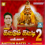 Kattum Katti - Vol 2 songs