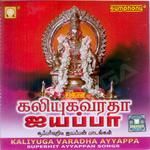 Kaliyuga Varadha Ayyappa songs