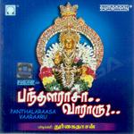 Panthalaraasa Vaaraaru songs