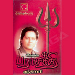 Paraasakthi songs