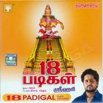 Pathinettu Padigal songs