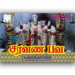 Saravana Bhava songs