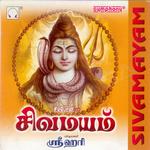 Sivamayam  songs