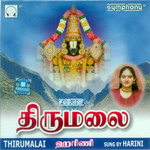Thirumalai - Harini songs