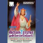 Yesuraja Munnae Selgiraar songs