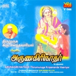 Arunagiri Nathar songs