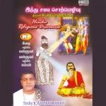 Hindu Religious Discourse - Vol 19 songs