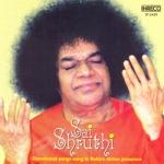 Sai Shruti songs