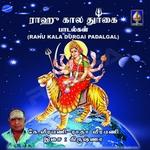 Raagu Kaala Durgai