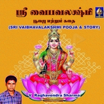 Sri Vaibhavalakshmi Pooja And Story songs
