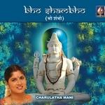 Bho Shambho songs