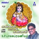 Kannan Maya Kannan songs