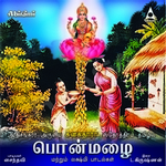 Ponmazhai songs