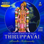 Thiruppavai - Vol 2 (Anuradha Krishnamoorthy) songs