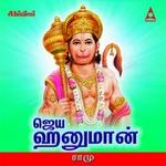 Jaya Hanuman songs