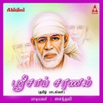 Sri Sai Saranam songs